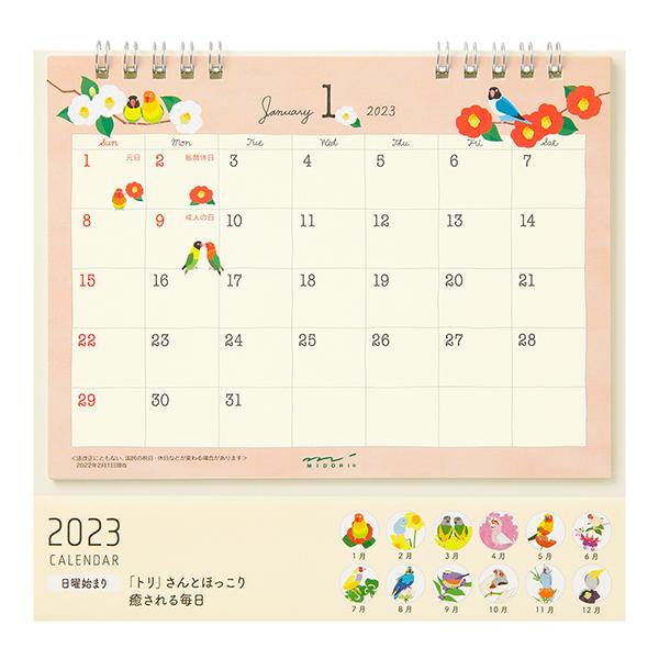 9996148【MIDORI】2022年 リングカレンダー M  トリ柄  31202-006