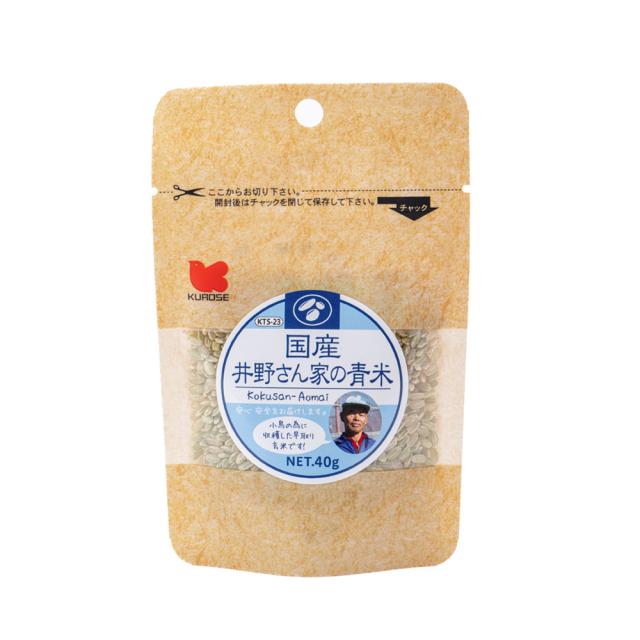 9996183【クロセ】国産 井野さん家の青米