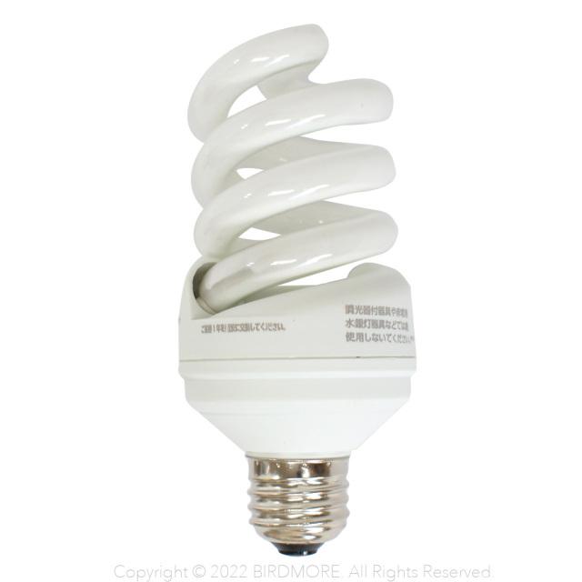 9996235【ビバリア】スパイラルUVB For Bird 26W