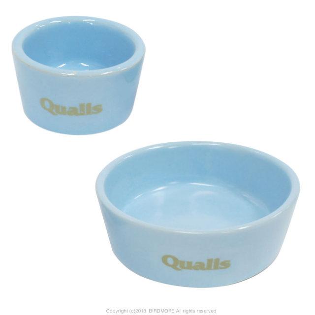 9996980【クオリス】Pottery陶器の食器 S-M 2個組・ブルー