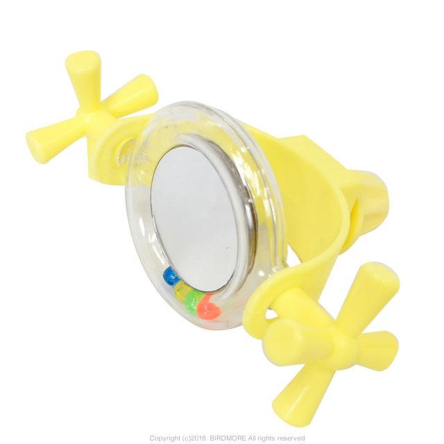 9997031【JW】Rattle Mirror/イエロー