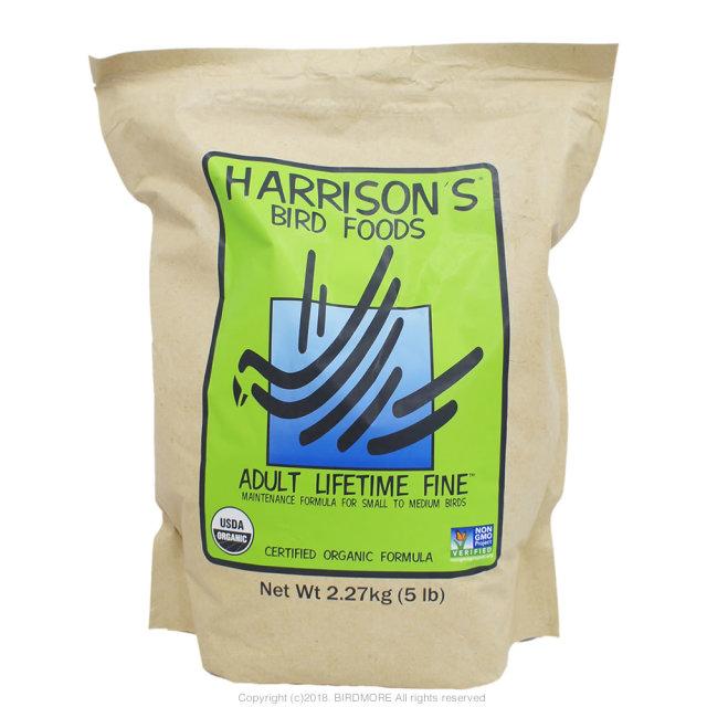 9997051【Harrisons】 アダルトライフタイム・ファイン/小粒・2.27kg