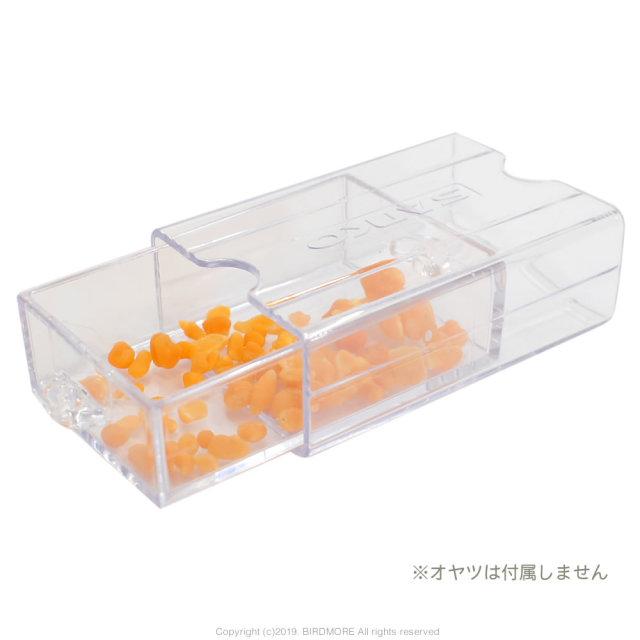 9997677【サンコー】ひっぱりボックス