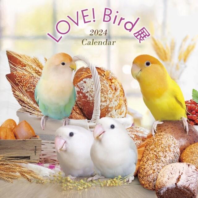 9997914【LOVE!Bird展】 LOVE!Bird展 2022Calendar◆