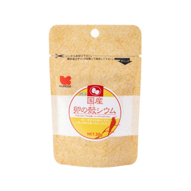 9997960【クロセ】国産卵の殻シウム