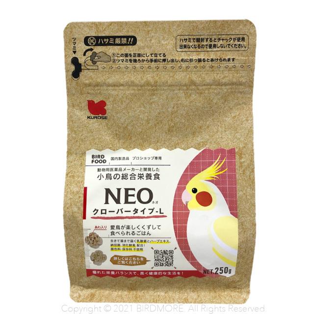 9998064【黒瀬ペットフード】NEO・クローバータイプ-L 250g