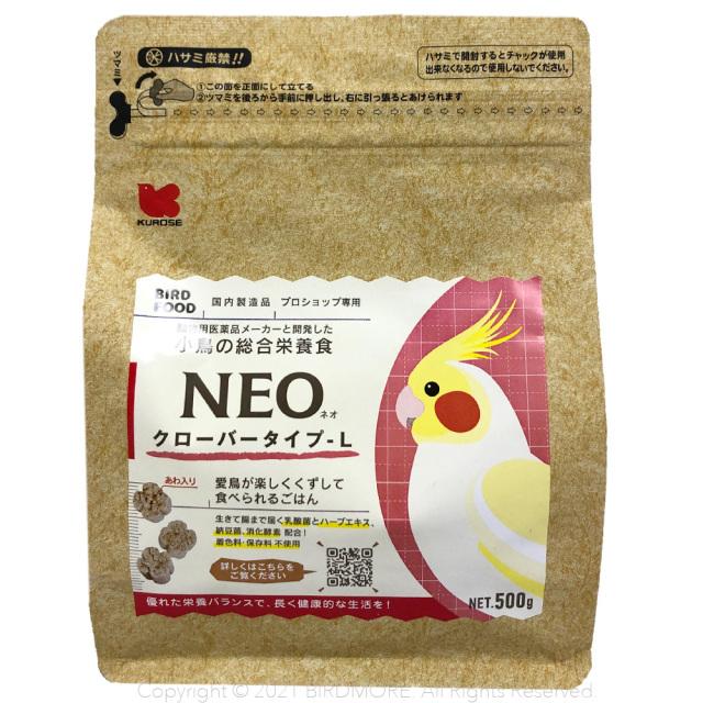 9998065【黒瀬ペットフード】NEO・クローバータイプ-L 500g