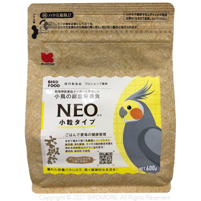 9998074【黒瀬ペットフード】NEO・小粒タイプ 600g