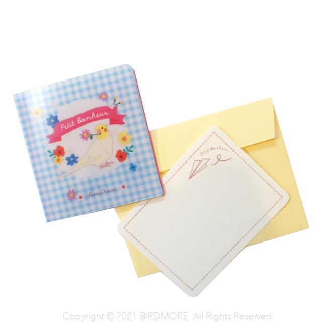 9998108【oriental berry】抗菌マスクケース付カード/オカメインコ G-7538◆