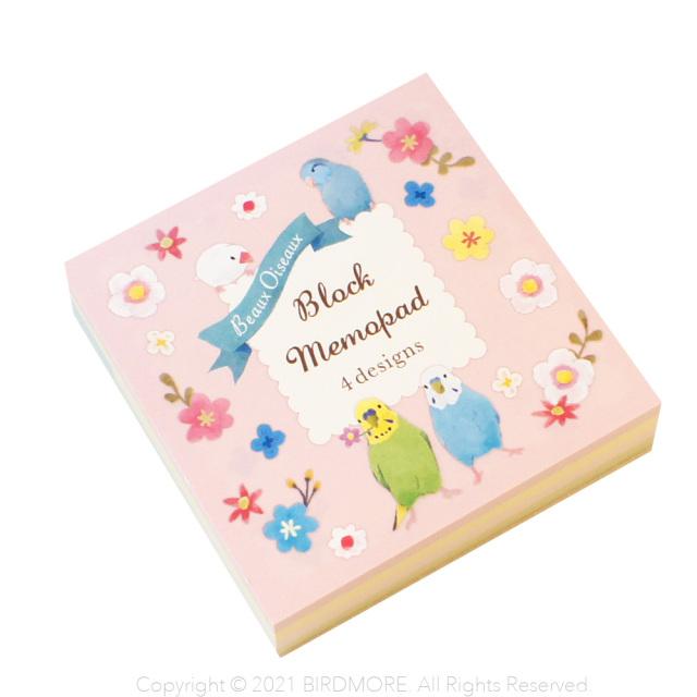 9998115【oriental berry】ブロックメモパッド/小鳥とお花 MP-7697