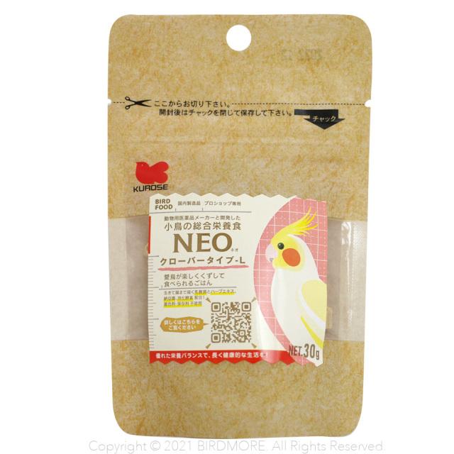 9998232【黒瀬ペットフード】NEO・クローバータイプ-L 30g