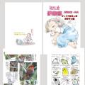 【親馬鹿倶楽部】同人誌/親馬鹿倶楽部川崎分室・外典◆クロネコDM便可能