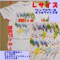 【ぴよぴよブランド】★Tシャツ・メンズL/セキセイ多種