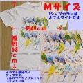 【ぴよぴよブランド】Tシャツ・メンズM/セキセイ多種