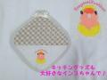 【Tropical Feather】いんこ鍋敷き・茶/コザクラ・ゴールデン系◆クロネコDM便可能