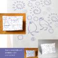 【珠とり屋】手ぬぐい008ティッシュカバー・紫色/文鳥◆