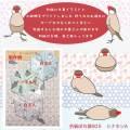 【珠とり屋】★折り紙ぽち袋005/文鳥・シナモンA◆