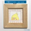 【珠とり屋】★イラスト013/オカメインコ