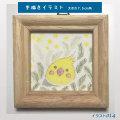【珠とり屋】★イラスト014/オカメインコ