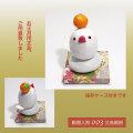 【珠とり屋】★文鳥鏡餅003
