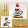 【珠とり屋】★文鳥鏡餅012