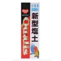 9990220【クオリス】新型塩土 (3ヶ入) 約50gx3個入