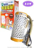 9991964【マルカン】保温電球カバー付き(40W)