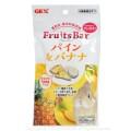 9994001【GEX】Fruits Barパイン&バナナ