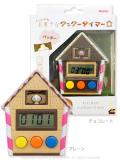9994056【HashyTOP-IN】お菓子なクックタイマー 各種
