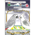 9996282【イーフェニックス】鳥クラスタに捧ぐ鳥4コマ(6)◆クロネコDM便可能
