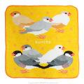 9997179【福みみチュン】文鳥ミニタオル・イエロー ◆クロネコDM便可能