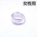 9997818【WHEEL WORKS】フェザーリング/光沢【女性用】