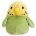 9997938【ナカジマ】ぽてぴよ/セキセイ・グリーン 147639-20