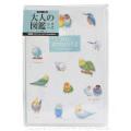9997949【カミオジャパン】 20201スケジュール帳 B6/大人の図鑑・小鳥 28995◆