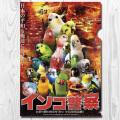 9998001【TOMO YAMASHITA DESIGN STUDIO】A4クリアファイル/インコ警察◆