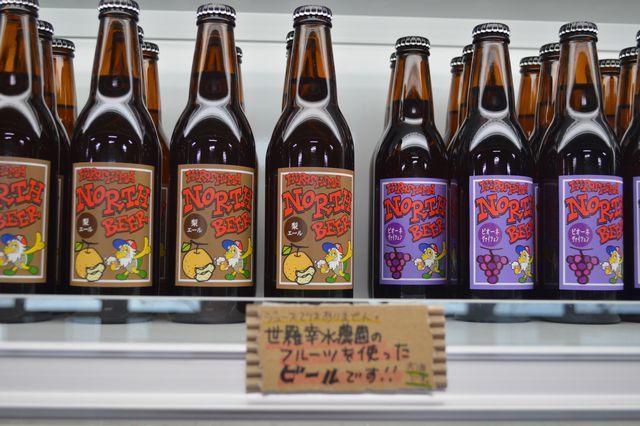 フルーツビール(梨エール / ピオーネヴァイツェン / ストロベリーヴァイス)