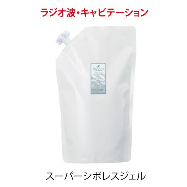 スーパーシボレスジェル1000g【XK-02/PK】