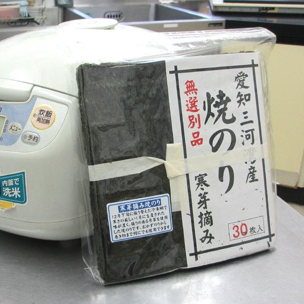 2019お中元