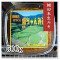 棚田米を使用した生味噌です。