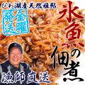 琵琶湖八珍氷魚の佃煮