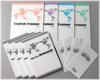 English Trainer 継続・1年コース[通信講座]