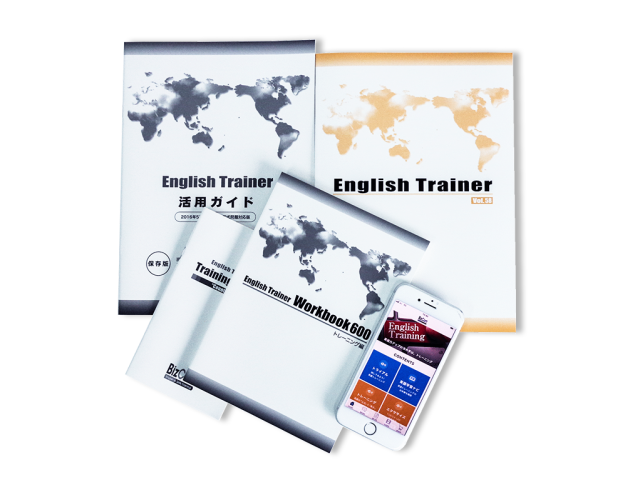 English Trainer 【Standard Member】