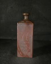 備前焼 登窯 明治から昭和初期頃作と思われる角徳利1