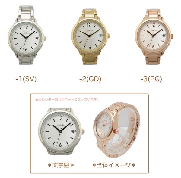 メール便 送料無料 腕時計 クパ レディース アナログ おしゃれ 人気 カジュアル シンプル メタル ベルト
