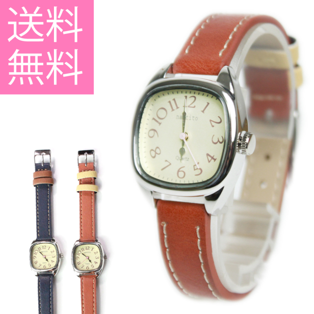 size 40 6ee92 37d34 メール便 送料無料 ルイス 腕時計 レディース アナログ おしゃれ 人気 カジュアル シンプル 革ベルト フィールドワーク FSC101 stp