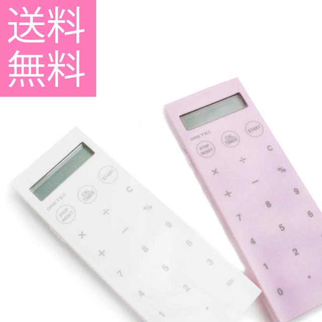 メール便 送料無料 電卓バイブレーションタイマー CL-119 タイマー ナース タイマー付き電卓 長時間 バイブレーション 振動 静音 看護師 ナースタイマー ドリテック ナースグッズ stp