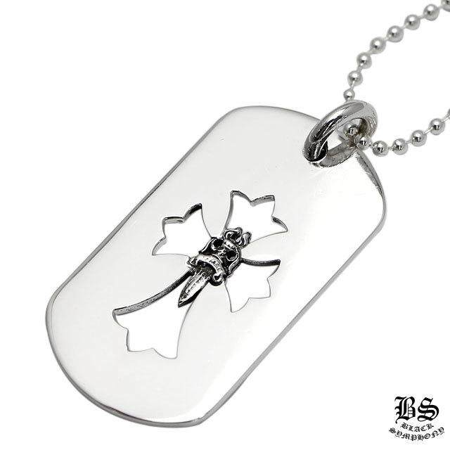 クロムハーツ chrome hearts     CHクロスダガードッグタグ 税込 \73,150