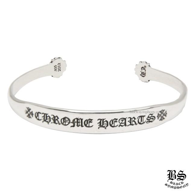 クロムハーツ chrome hearts     CHプラスフラットバングル 税込 \146,630