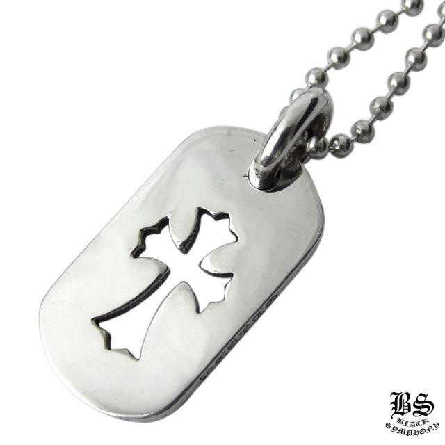 クロムハーツ chrome hearts   カットアウトクロスドッグタグ(スモール)  税込 66,660円