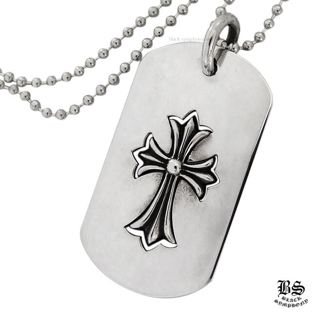 クロムハーツ chrome hearts タイニーCHクロスカットアウトドッグタグ 税込 ¥64,530